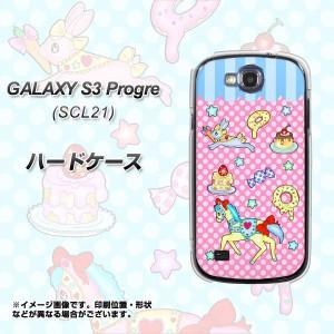93d36ef4bd 【限定特価】ギャラクシー S3 Progre SCL21 ハードケース / カバー【AG827 メリーゴーランド(
