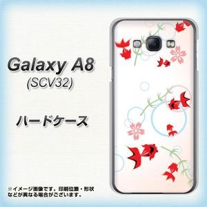 a7a7365707 Galaxy A8 SCV32 ハードケース / カバー【VA846 金魚 素材クリア】(ギャラクシー エーエイト