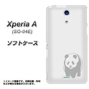 4f5196f01e エクスペリア A SO-04E TPU ソフトケース / やわらかカバー【EK827 パンダホワイト 素材