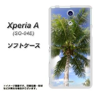 4967bb026e エクスペリア A SO-04E TPU ソフトケース / やわらかカバー【EK843 真夏のヤシ