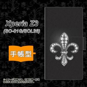 6d37412590 Xperia Z3 SO-01G / SOL26 共用 (docomo/au) 手帳型スマホケース