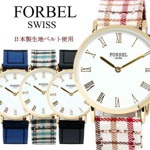 懐中時計 ブランド スイスの画像