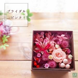 プリザーブドフラワー ギフト 花小箱 退職祝い 送別 結婚記念日 還暦祝い 誕生日プレゼント 女性 バラ お礼