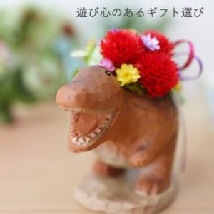 プリザーブドフラワー ギフト ジュラシック プリザ 恐竜 退職祝い 送別 結婚記念日 誕生日プレゼント 女性 バラ お礼