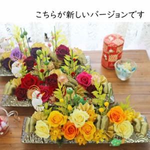 母の日 プリザーブドフラワー 父の日 ギフト 花扇 誕生日プレゼント お祝い 還暦祝い 贈答  長寿のお祝い お礼