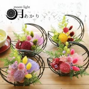 母の日 プリザーブドフラワー 父の日 ギフト 月あかり 誕生日 還暦祝い お礼 内祝い プレゼント 花 仏花 和風