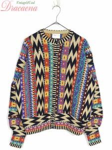 062d4a651572e レディース 古着 ニット イングランド製 総柄 カーディガン ウール混 ジャガード 個性派 セーター ゆったりめ