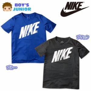 47cab805d1c26 子供服 男の子 Tシャツ 半袖 NIKE ナイキ 速乾性 DRY-FIT メッシュ 男児 ジュニア