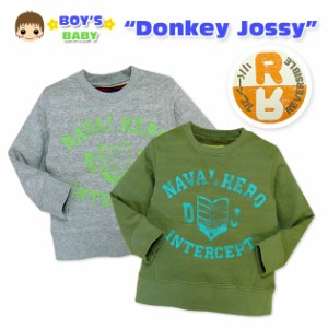 24e92a29b2f30  男児ベビー  トレーナー Donkey Jossy 英字クラックプリント リバーシブルトレーナー  メール