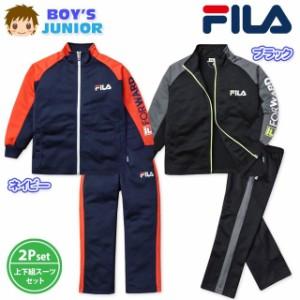 子供服 男の子 ジャージ 上下組 スーツ 長袖 FILA フィラ セットアップ ロゴ刺繍 男児 ジュニア 140cm 150cm 160cm