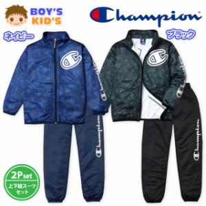 子供服 男の子 ジャージ 上下組 スーツ Champion チャンピオン スウェット 吸汗速乾 男児 キッズ 110cm 120cm 130cm