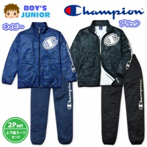 子供服 男の子 ジャージ 上下組 スーツ Champion チャンピオン スウェット 吸汗速乾 男児 ジュニア 140cm 150cm 160cm