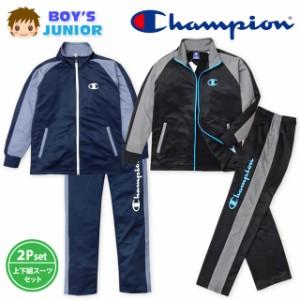 90f452f8546114 子供服 男の子 ジャージ 上下組 スーツ Champion チャンピオン スウェット 吸汗速乾 男児 ジュニア 140cm