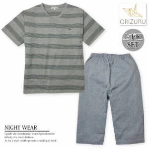 【送料無料】メンズ パジャマ 半袖 ORIZURU オリヅル 上下組 5分丈パンツ ボーダー 紳士
