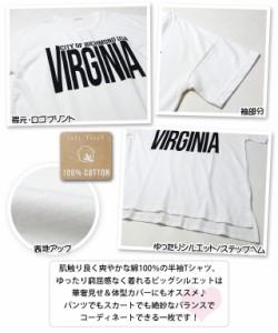 【閉店セール!】レディース Tシャツ 半袖 綿100% ゆったり ビッグシルエット ステップヘム ロゴプリント 婦人【メール便OK】