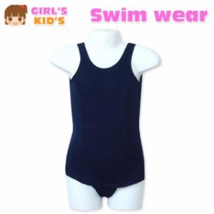 487f113a26a 子供 スクール水着 スイムウエア 女の子 ワンピース Uバック 裏地付き 速乾性 UVカット ゼッケン付き