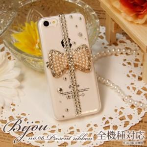 b430563e42 iPhoneXR iPhoneXS MAX iPhone8 ケース Xperia XZ2 XZ1 デコ プレゼントリボン iPhone7 AQUOS  Galaxy ARROWS 他