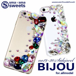 452402f700 iPhoneXR iPhoneXS MAX iPhone8 ケース Xperia XZ2 XZ1 デコ サイドジュエル iPhone7 AQUOS  Galaxy ARROWS 他