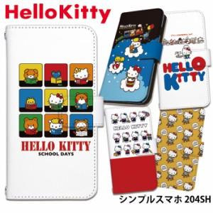 8b493477b9 シンプルスマホ 204SH ケース 手帳型 スマホケース デザイン ハローキティ Hello Kitty キティ グッズ シンプルスマホ