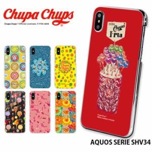 AQUOS SERIE SHV34 ケース スマホケース アクオス au カバー デザイン チュッパチャプス Chupa Chups