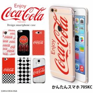かんたんスマホ 705KC ケース スマホケース yモバイル カバー デザイン コカコーラ Coca Cola