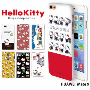 HUAWEI  Mate 9 ケース スマホケース ファーウェイ 楽天モバイル カバー デザイン サンリオ キティ グッズ