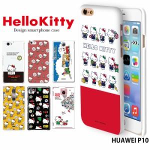 HUAWEI P10 ケース スマホケース ファーウェイ 楽天モバイル カバー デザイン サンリオ キティ グッズ