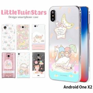 b07a91efb7 Android One X2 ケース カバー リトルツインスターズ サンリオ かわいい キキララ グッズ デザイン ハード アンドロイドワン