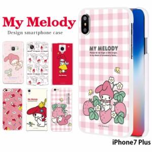 eb927fb92a iPhone7 Plus ケース カバー マイメロディ サンリオ かわいい マイメロ グッズ デザイン ハード アイフォン