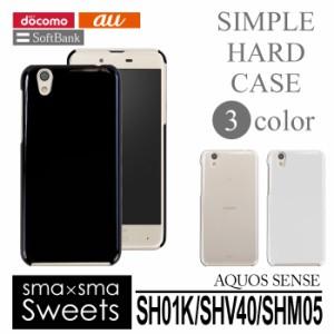 d43b200964 AQUOS sense SH-01K/AQUOS sense SHV40/AQUOS sense lite SH-M05