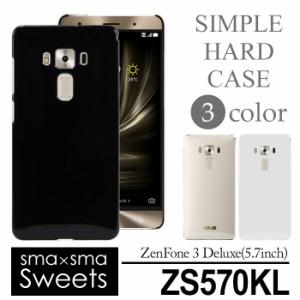 zenfone7の画像