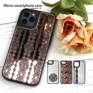 iPhone SE ケース ミラー iPhone12 Pro カバー iPhone8 ミラーケース iphoneケース 鏡 iPhone11 iPhone 12 mini デザイン レース 花柄