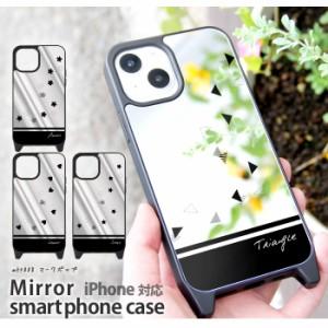 iPhone SE ケース ミラー iPhone12 Pro カバー iPhone8 ミラーケース iphoneケース 鏡 iPhone11 iPhone 12 mini デザイン マークポップ