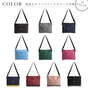 【送料無料】アネロ anello  サコッシュ 正規品 ポリエステル カバン 鞄 バッグ かばん ショルダーバッグ レディース AT-B1715 anello