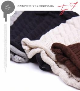 ニット帽 レディース 防寒 あったか 小顔効果 かわいい 秋冬 冬 柄 無地 ファッショナブル コー