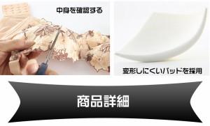ブラジャー ショーツ セット 脇肉スッキリ ブラ 美バストメイク リフトアップ 谷間 大きいサイ