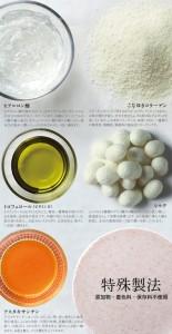 こなゆきコラーゲンBODY SAVON 雪肌ボディ 特殊製法 ボディサボン ボディーソープ 石けん 石鹸 送料無料