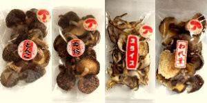 昔ながらの栽培法で300日以上の歳月をかけて九州の山里で育てられた無農薬の原木しいたけ家庭用で人気の4種類をセットにした椎茸市場直