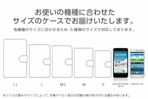 iPhone XS MAX XR iphone6 plus iPhone5s 5 iPhone5c Xperia Z1 Z2 ZL2 SOL25 SO-01F SO-03F smart_di556_all