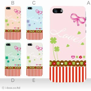 全機種対応 au docomo他 XPERIA GALAXY AQUOS ARROWS iphone5S iphone5C ★かわいい☆smart_a17_657_all