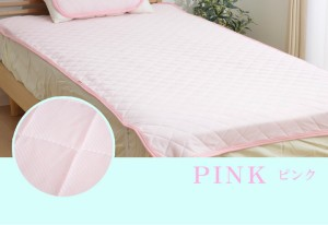 ピンク(#9810055)