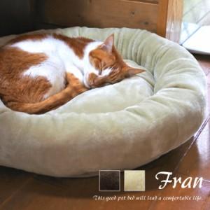 猫用ベッド ペットソファ ペットベット ペットベッド 犬 猫 ベッド ル オールシーズン ねこ イヌ ベット