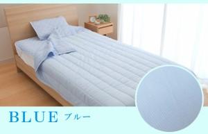 ブルー(#9810707)【GL】