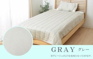 グレー(#9830141)【GL】