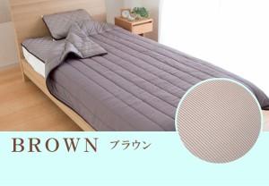 ブラウン(#9810709)【tm】