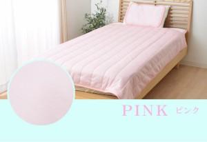 ピンク(#9830143)【GL】