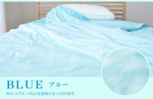 ブルー(#9830155)