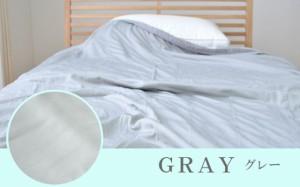 【新色】グレー(#9830134)