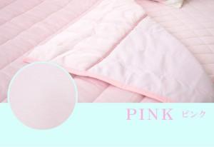【新色】ピンク(#9830136)