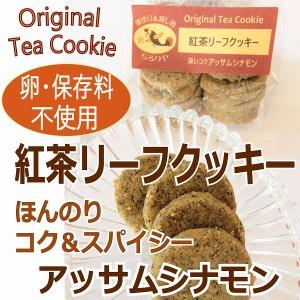 母の日プチギフト 自家焙煎ドリップコーヒー4個と選べるクッキー/カーネーション飾り・カードあり